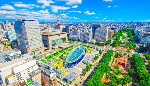 名古屋の転職エージェントおすすめ10選。注意点と活用法まとめ