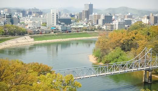 岡山の転職エージェントおすすめ7選|選び方と注意点も解説