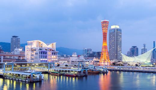 神戸の転職エージェントおすすめ6選|プロが5つの軸を徹底比較